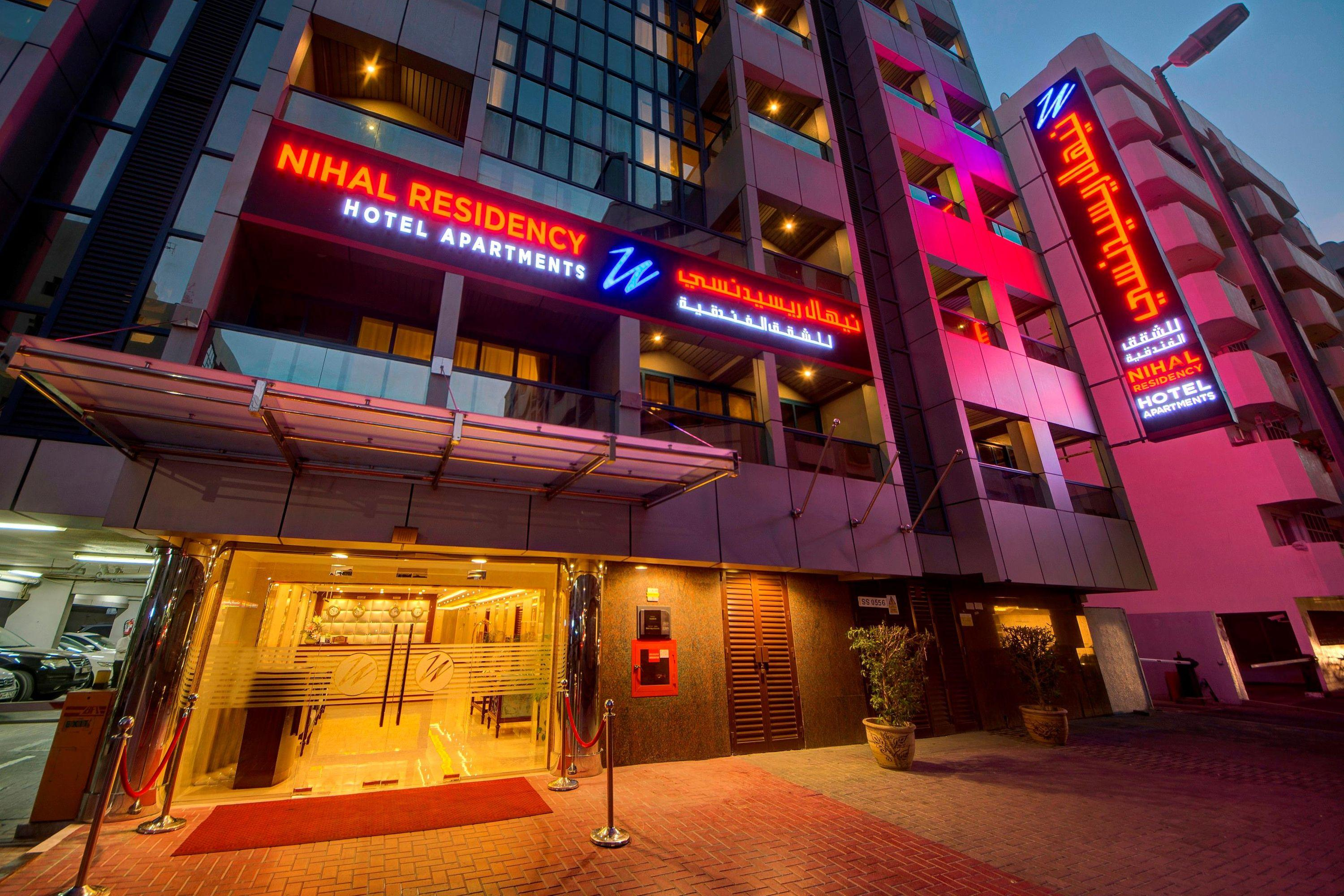 Nihal Residency Hotel Apartments